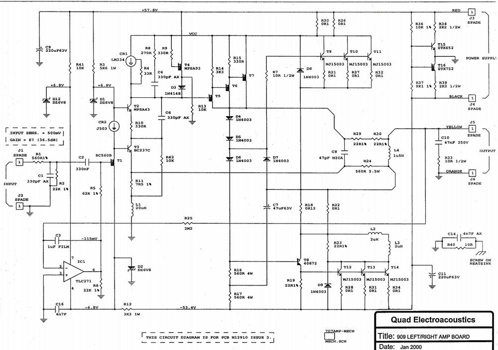 электрические схемы. принципиальная схема роутера.