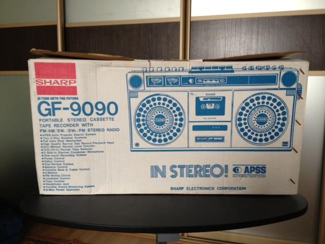 Sharp GF-9090 (4).