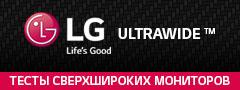 LG | Hi-Fi.ru | Тесты
