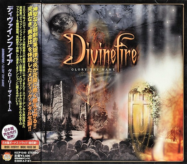 DIVINEFIRE ‎– Glory Thy Name / Japan CD + Sticker / Narnia, Audiovision, Flagship