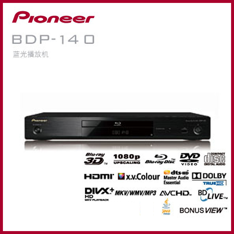 3D Blu-ray Pioneer BDP-140