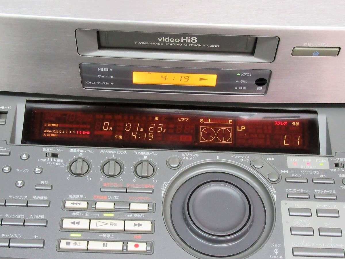 Sony EV-NS9000 Hi8 / Video8 видеомагнитофон NTSC | Hi-Fi ru