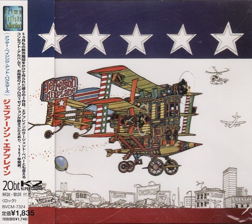 ФИРМЕННЫЙ CD. JEFFERSON AIRPLANE-After Bathing At Baxter,s. (JAPAN)