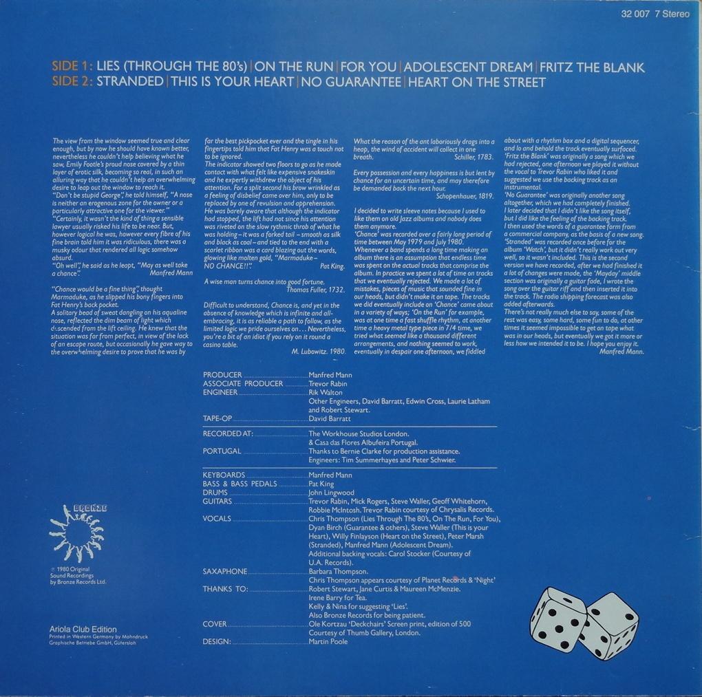 Винил Manfred Mann`s Earth Band - Chance/ 1980/ Germany