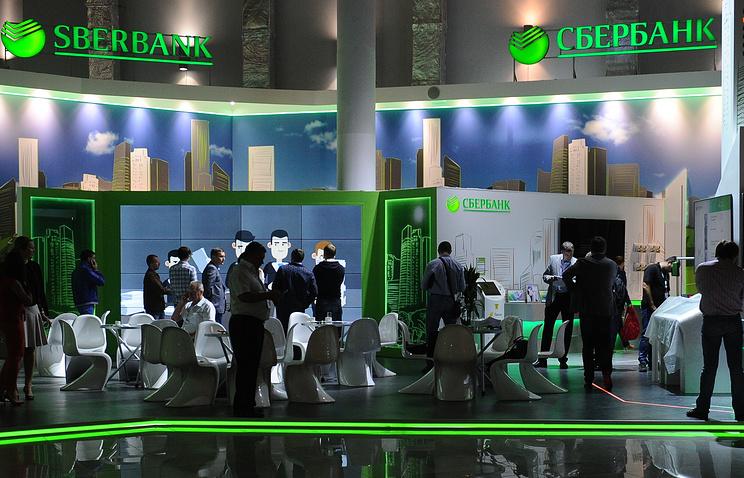 Сберегательный банк подключается к Самсунг Pay