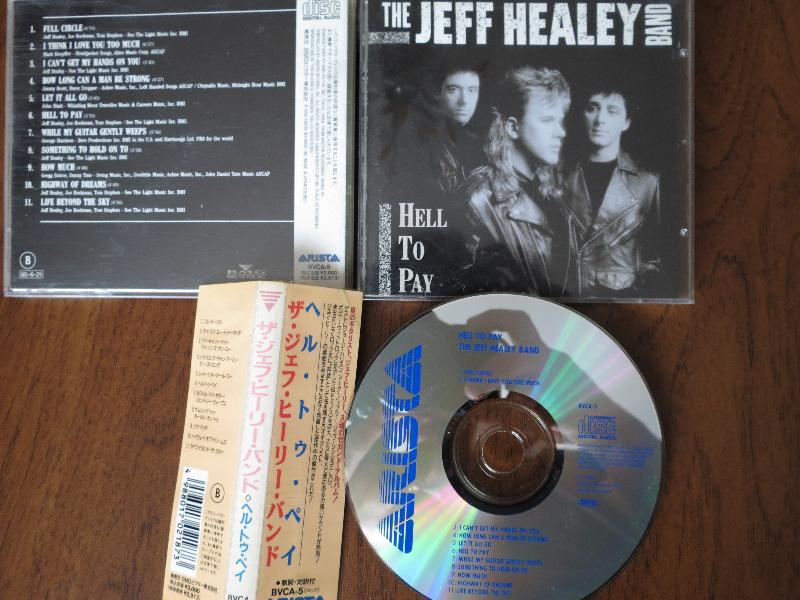 THE JEFF HEALEY BAND - Hell To Pay - 1990.(BVCA-5)- 1990. JAPAN CD. 1 press .