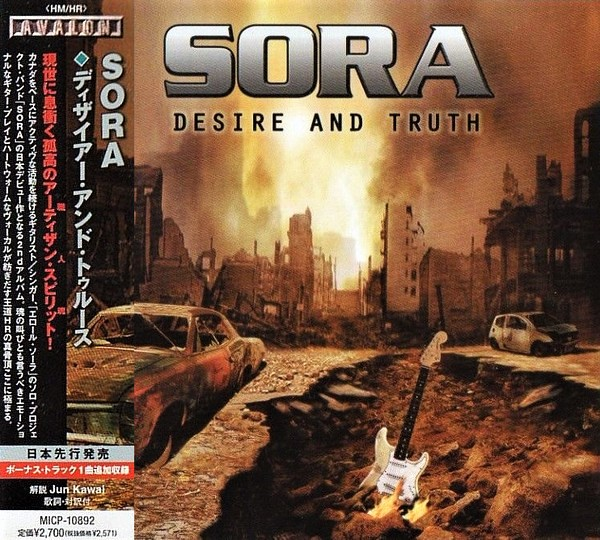 SORA ‎– Desire & Truth / Japan CD
