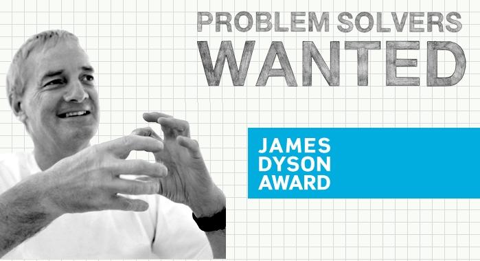 Dyson award 2019 dyson dc35 схема