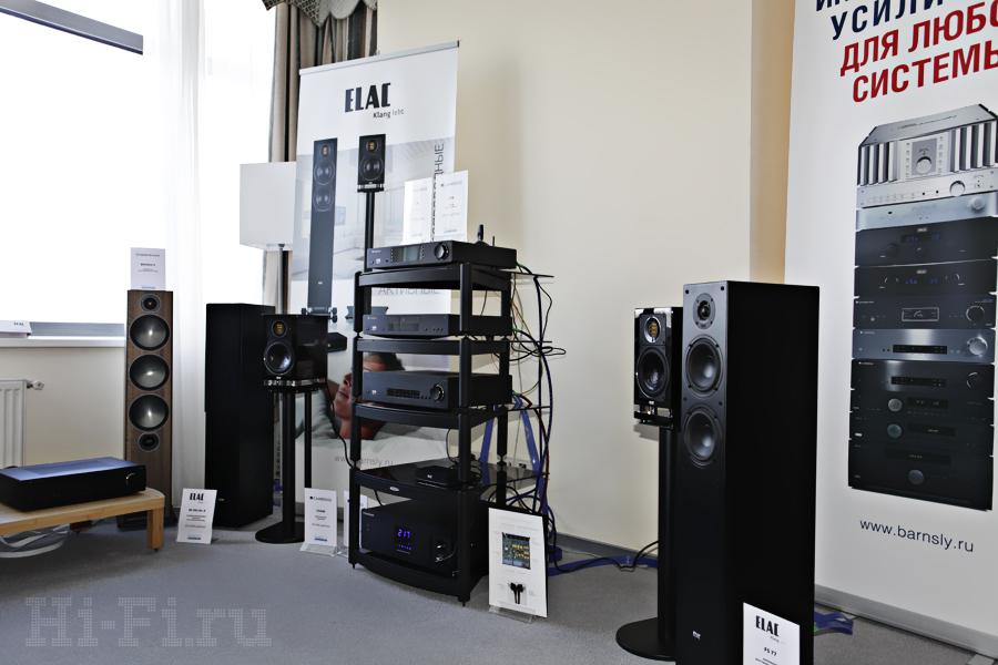 Новая серия электронных компонентов CX от Cambridge Audio демонстрировались с акустикой Elac FS 77