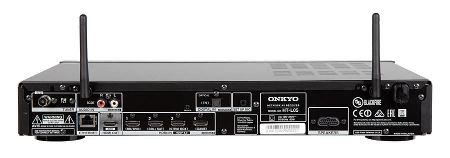 Комплект домашнего кинотеатра Onkyo LS7200