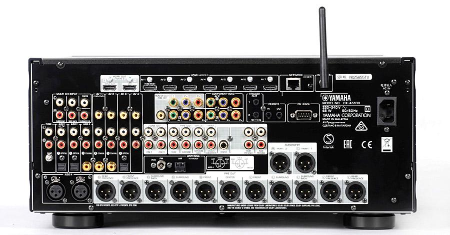 AV-процессор Yamaha CX-A5100