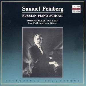 «Хорошо темперированный клавир» Иоганна Себастьяна Баха