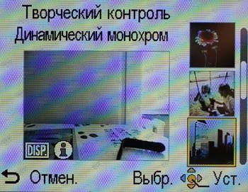 Фотоаппарат Panasonic Lumix DMC-LZ30