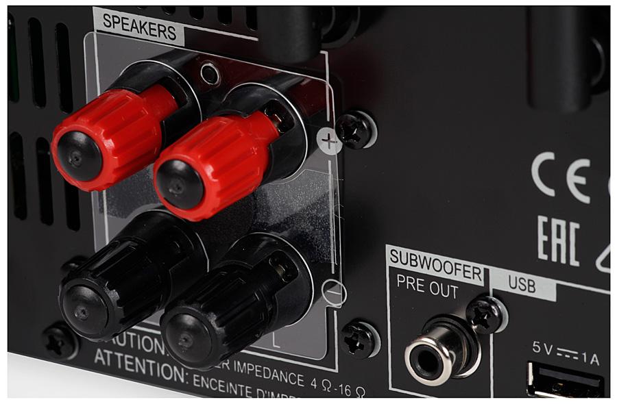 Стереосистема Pioneer X-HM76