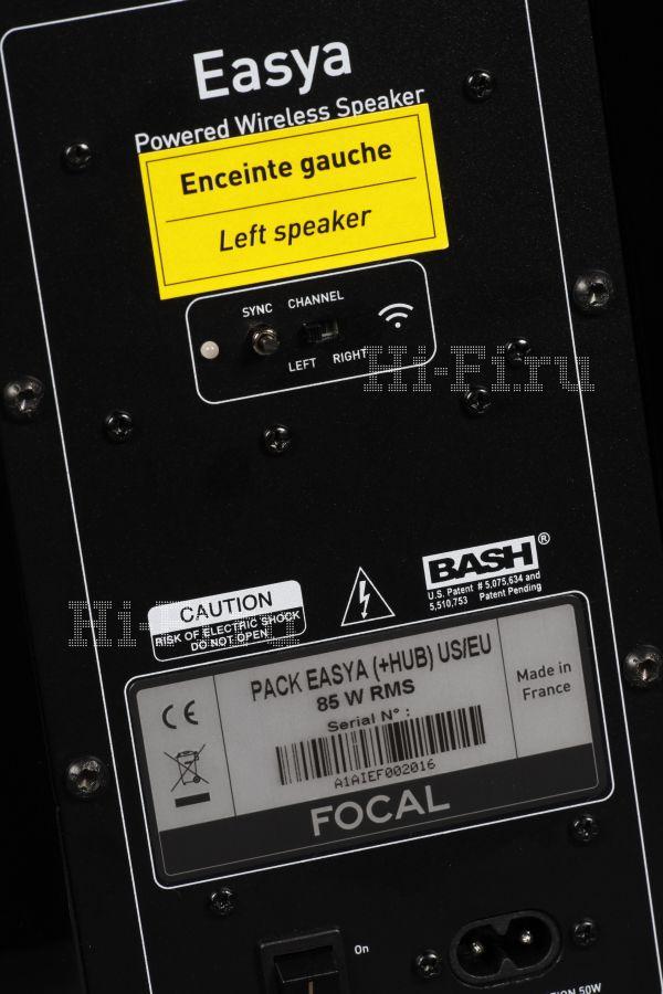 Активные беспроводные акустические системы Focal Easya