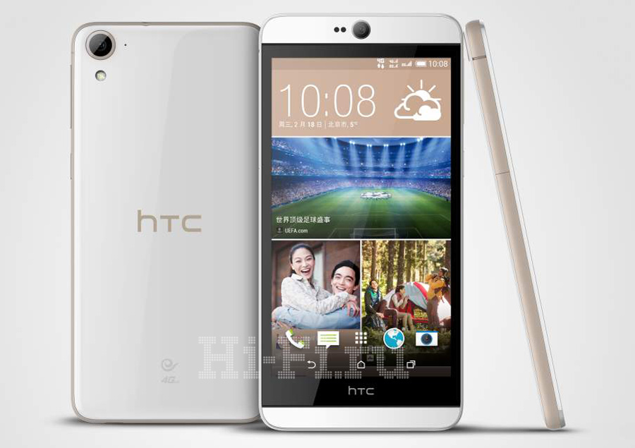 HTC Desire 826 Dual Sim минимум за 18 000? Нет уж, спасибо...