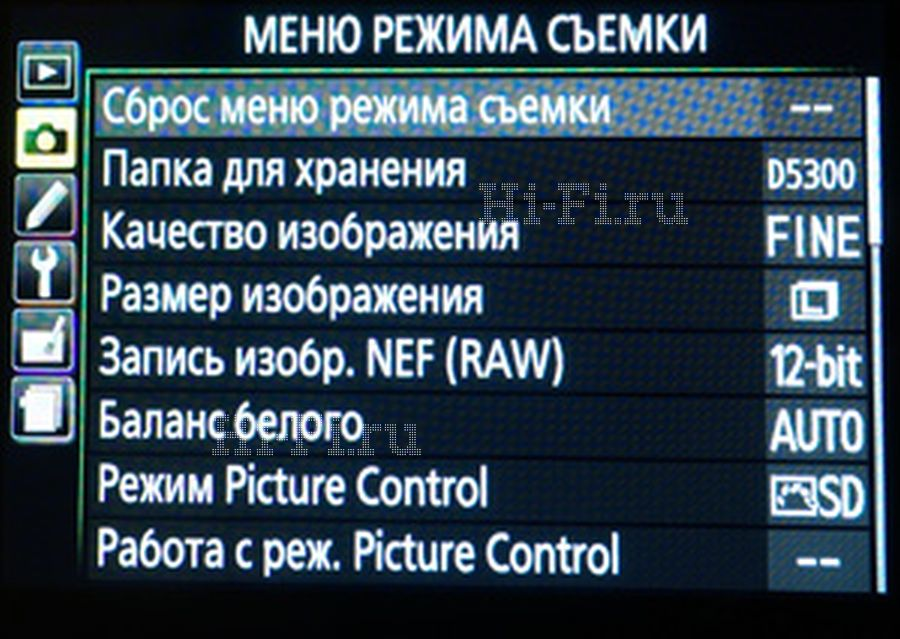 Цифровая зеркальная камера Nikon D5300