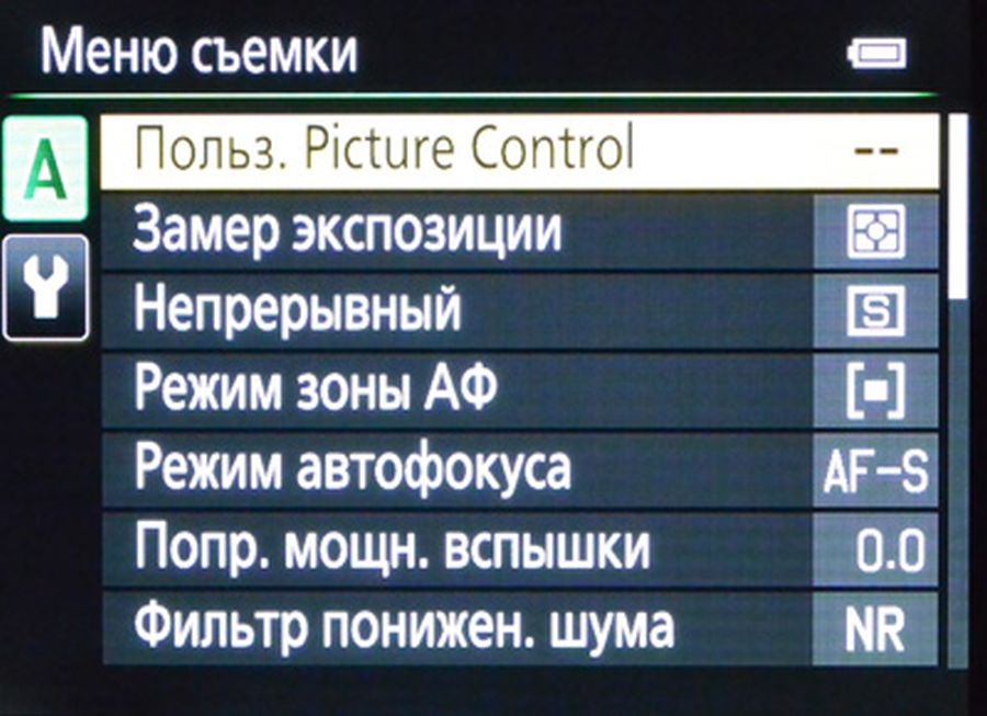 Компактная камера Nikon Coolpix P7800