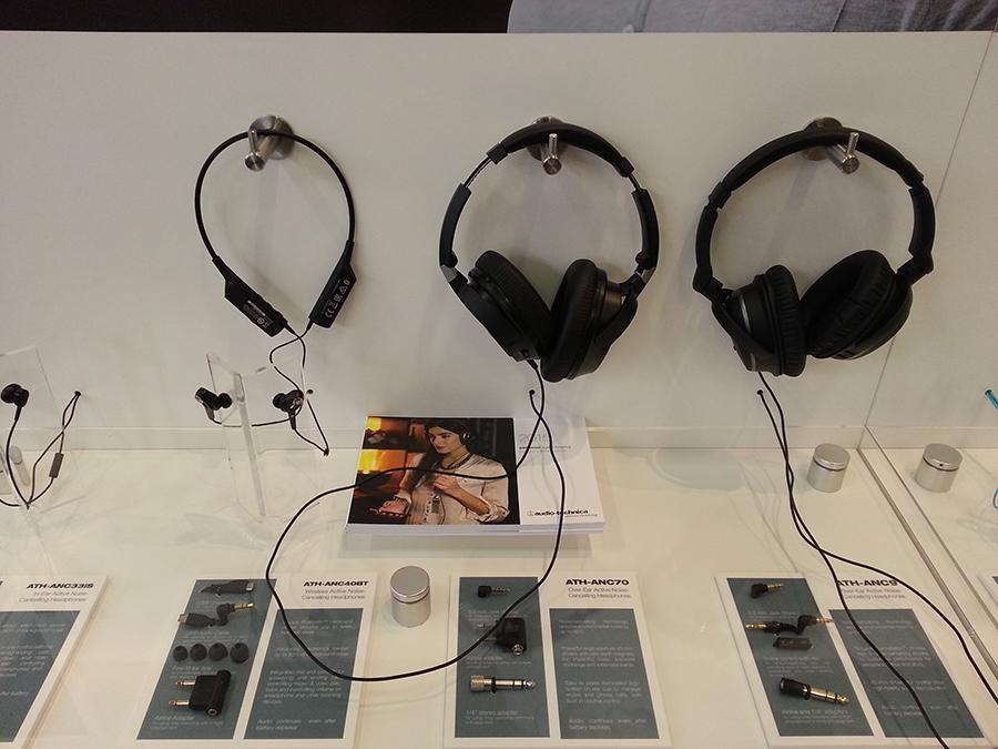 Наушники Audio-Technica с системой активного шумоподавления