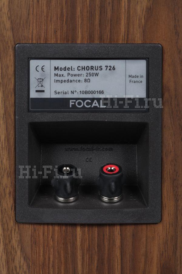 Акустические системы Focal Chorus 726