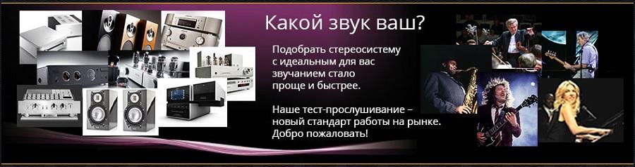 Галерея электроники «Назаров»