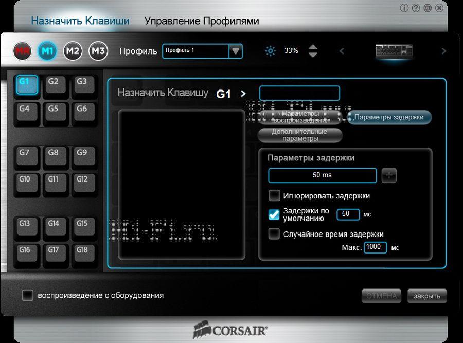 Игровая клавиатура Corsair Vengeance K90