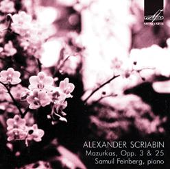 Релизы на CD/LP классической музыки