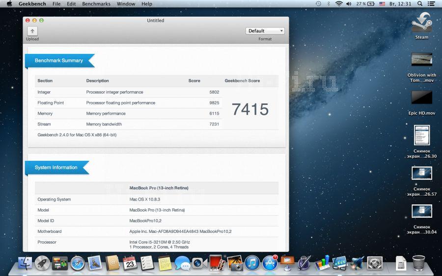 Ноутбук Apple MacBook Pro 13 с Retina-дисплеем