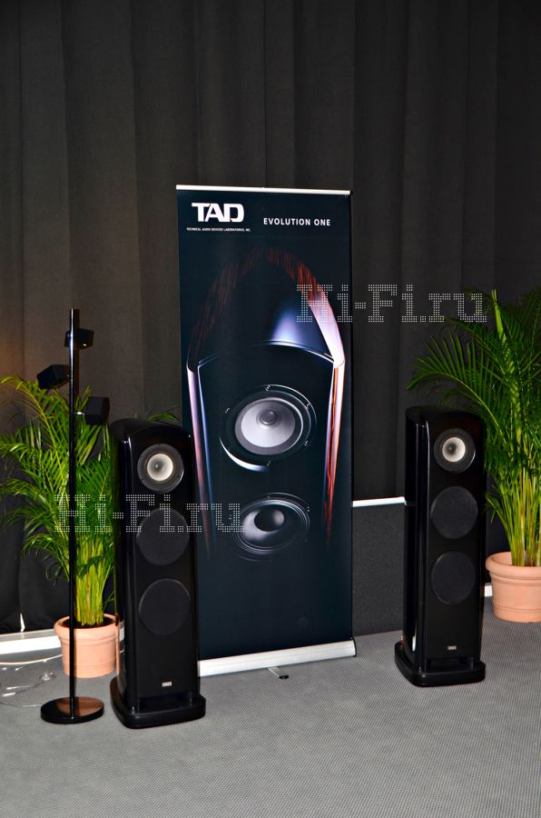 Hi-Fi & High End Show