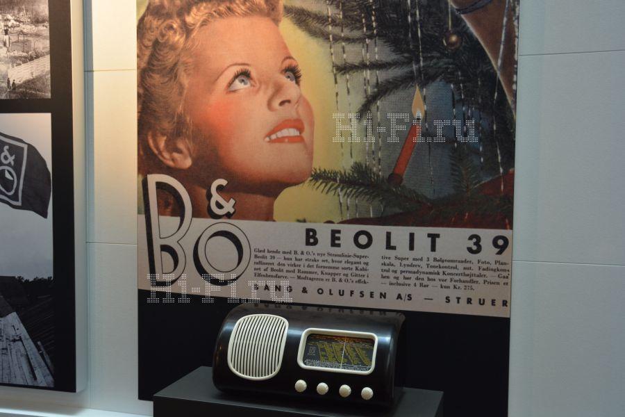 Компания Bang & Olufsen представила первую беспроводную многоканальную систему высшего класса