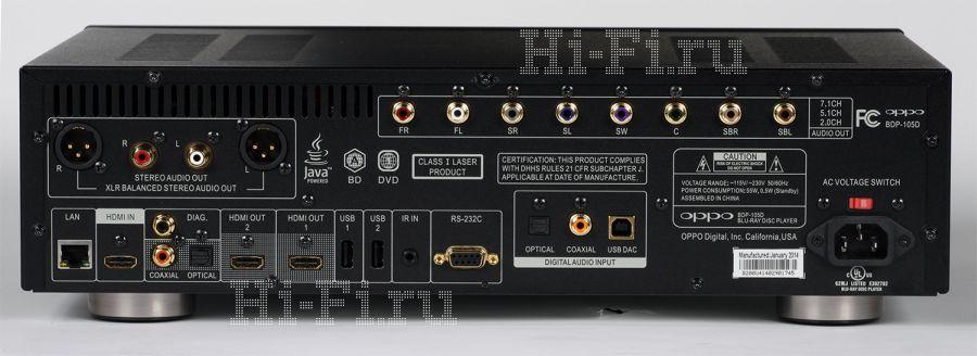 Универсальный проигрыватель Oppo BDP-105D