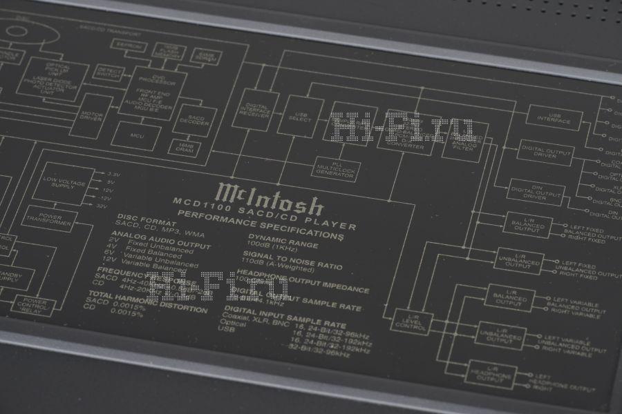 Проигрыватель компакт-дисков McIntosh MCD1100