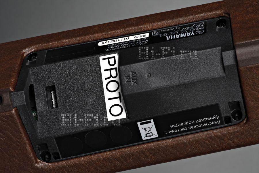 Беспроводная аудиосистема Yamaha Relit LSX-700
