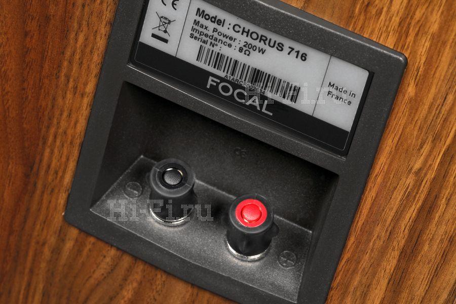 Акустические системы Focal Chorus 716