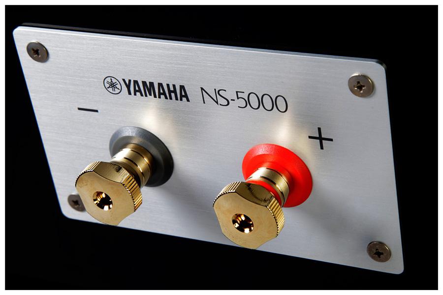 Акустические системы Yamaha NS-5000