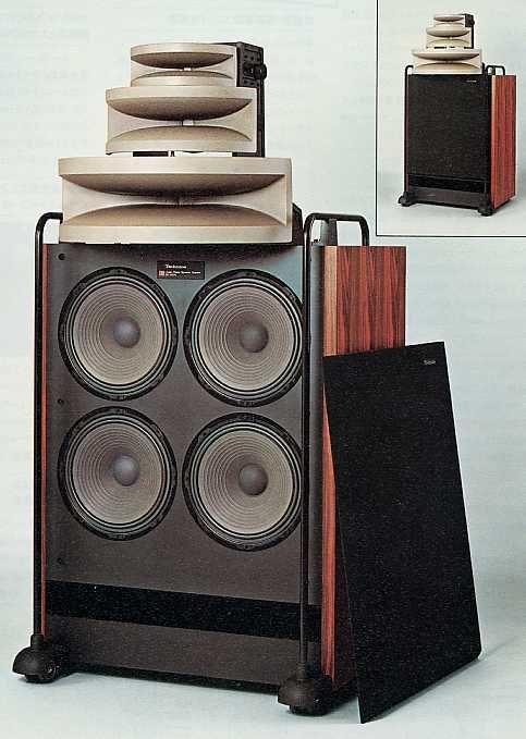 Technics SB-9500