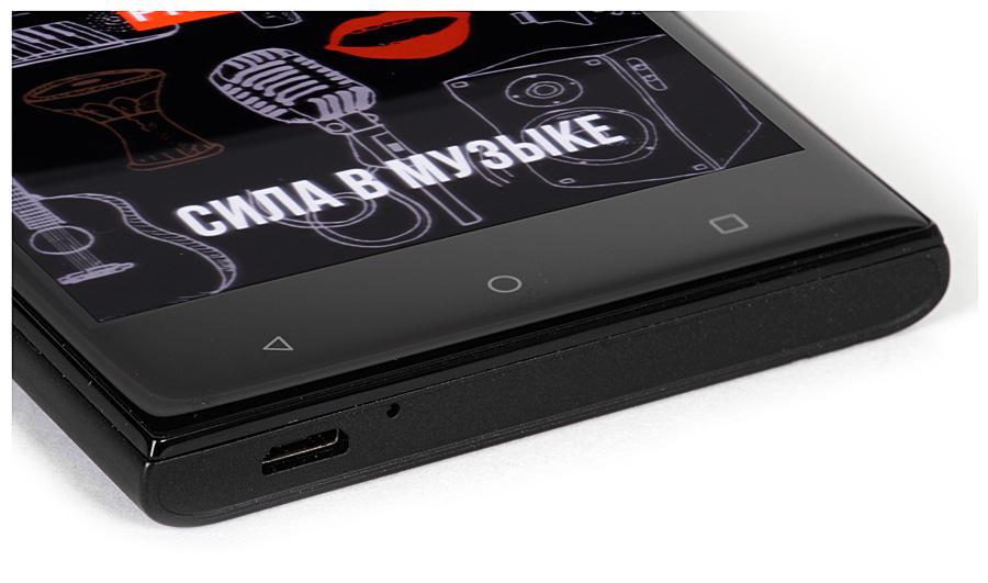 Смартфон Highscreen Boost 3 SE Pro