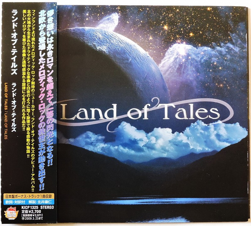 LAND OF TALES - Land Of Tales / Japan CD / Melodic Rock