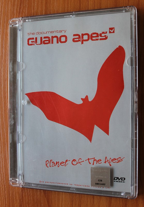 Guano Apes Planet Of The Apes 82876 74929 9
