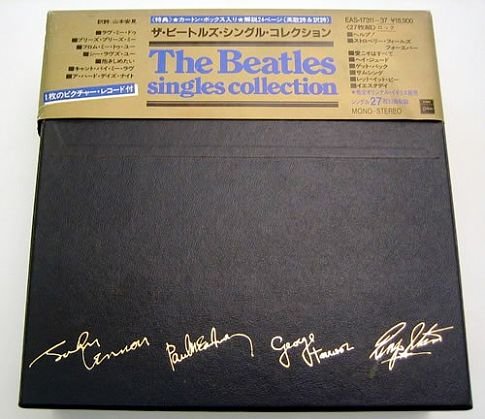 The Beatles ‎– The Beatles Collection