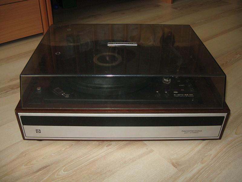 Проигрыватель Radiotehnika-001