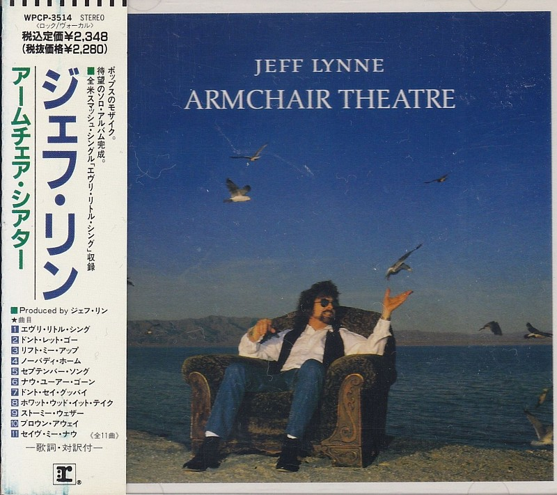 ФИРМЕННЫЙ CD. JEFF LYNNE (ELO) – ARMCHAIR THEATRE. (JAPAN- 1 пресс)