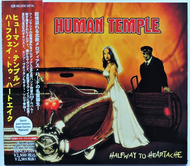 HUMAN TEMPLE - Halfway To Heartache / Japan CD