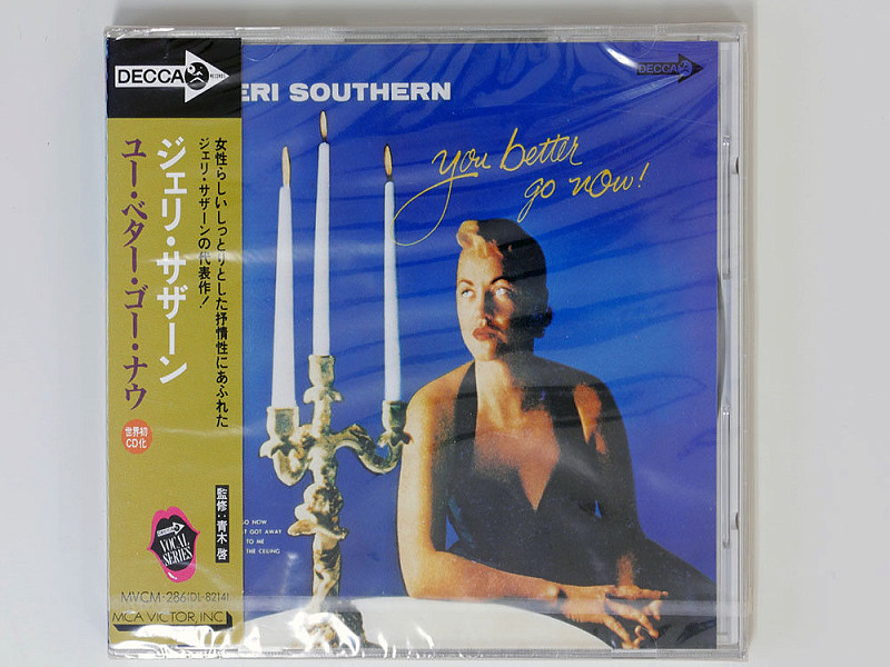 JERI SOUTHERN -  YOU BETTER GO NOW  - 1956.(MVCM-286) - 1993(ФИРМЕННЫЙ JAPAN CD)