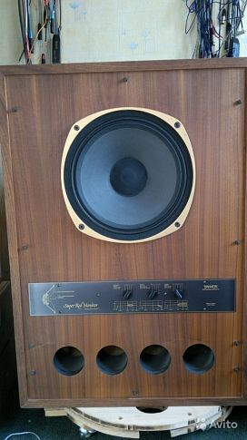 Tannoy Super Red Monitor 15