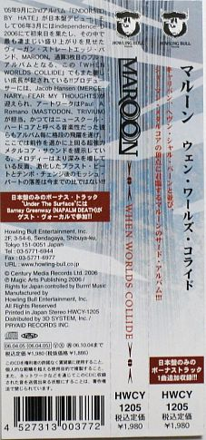 MAROON - When Worlds Collide / Japan CD