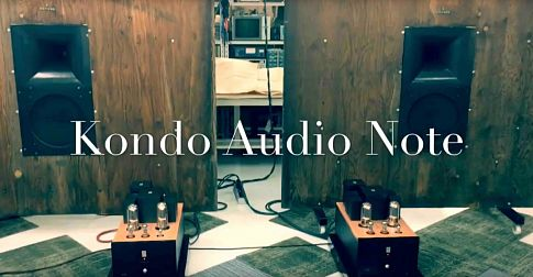 Видео с фабрики Kondo Audio Note Japan