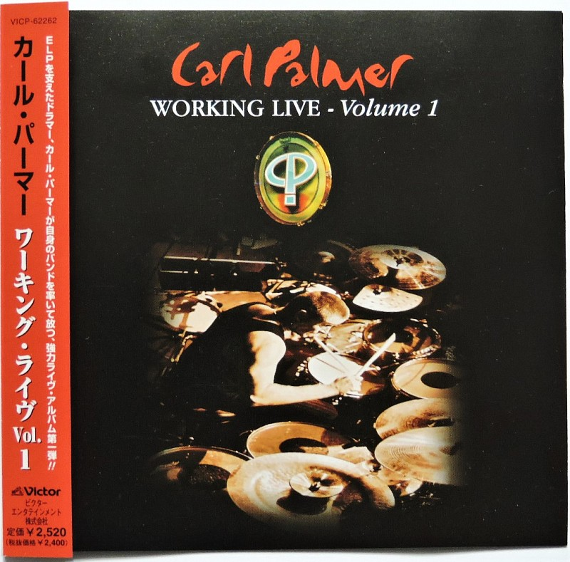 CARL PALMER - Working Live - Volume 1 / Japan CD