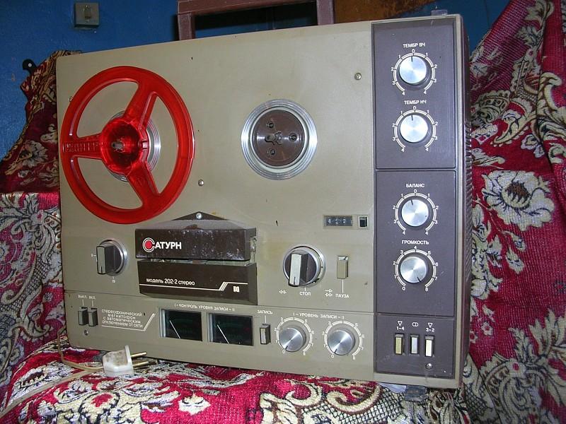 Схемы на отечественную аудио аппаратуру