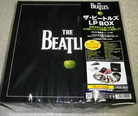 BEATLES BOX - FRC